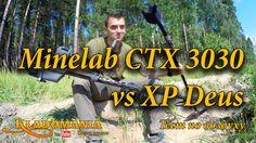 Сравнение металлоискателей CTX 3030 и Deus. Тест по воздуху. Minelab CTX...