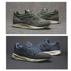 Sneakersnstuff-ASICS-Onitsuka Tailor Pack Limited Edition!