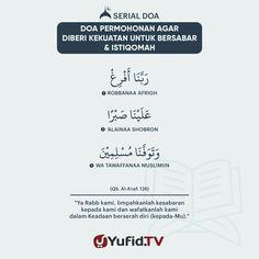 Pray Quotes, Quran Quotes Inspirational, Quran Quotes Love, Islamic Love Quotes, Spiritual Quotes, Book Quotes, Words Quotes, Positive Quotes, Motivational Quotes