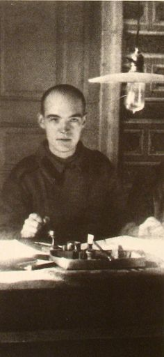 Павел Николаевич Филонов на фронте.1917-1918