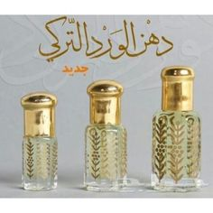 12ML $19.99 * We have more sizes * http://genericperfumes.com * * #perfume #oilperfume # #arabicperfumes #fashion #style #beautiful #perfectman #outfit #fragrance_oil #perfume_oil  #fragrance #scent #perfumes #generic_perfumes #generic #shopping #perfumeoil