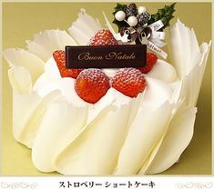グランドハイアット東京・フィオレンティーナ ペイストリーブティック - クリスマスショートケーキ : Fiorentina Pastry Boutique, GRAND HYATT TOKYO - Christmas Strawberry Shortcake #Japanese *Strawberry Shortcake is universal  as a Christmas cake, too.
