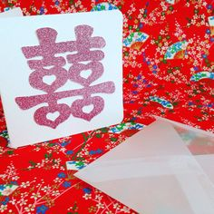 Ivory textured Blank glitter chinese wedding double happiness greeting wedding card by FromUrsTruly