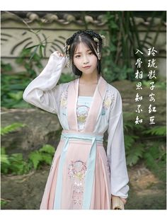 ♥QiYao RuQun♥ Creator: 汉尚华莲汉服 *taken from taobao.com*