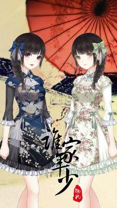 Left-Right Megan, Xinyi ~ Manga Girl, Anime Manga, Anime Art, Kawaii Girl, Kawaii Anime, Cyberpunk Anime, Kimono, Oriental, Anime Dress