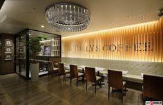 5866b100b3ff10198cced98f37d496f0  coffee shop interiors cafe interiors Tully Coffee Love Tullys Coffee Tullys