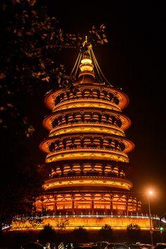Tiantiang Pagoda #Henan #China #Luoyang www.visithenan.org
