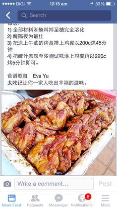 Roast chicken wing