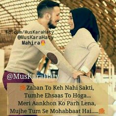 do you wish to get attentions from your husband then you should get islamic wazifa to get husband love and attention from rohani dua expert Hazrat Muhammad Ali. Perfect Couple, Sweet Couple, Love Couple, Beautiful Couple, Couple Shoot, Couple Goals, Cute Muslim Couples, Romantic Couples, Wedding Couples