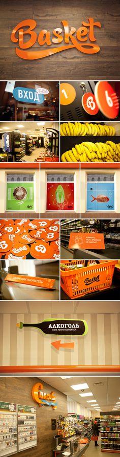 Basket | Design from best 2012 - worldwide logo & identity design contest