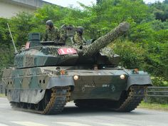 10式戦車1.PNG (648×486)