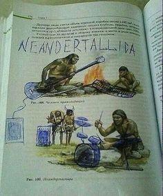 Cuando lista libros de texto eran útiles