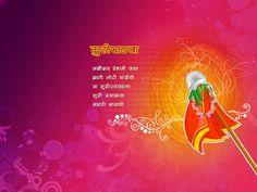 Gudhipadwa Wallpaper