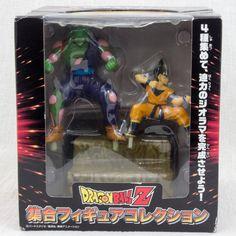 Dragon Ball Z Gathering Figure Collection Gokou Piccolo JAPAN ANIME MANGA