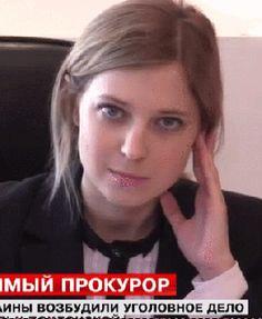 142 Best Natalia Poklonskaya Images Natalia Poklonskaya Attorney