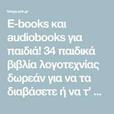 E-books και audiobooks για παιδιά! 34 παιδικά βιβλία λογοτεχνίας δωρεάν για να τα διαβάσετε ή να τ' ακούσετε! » 1o Δημοτικό  Σχολείο Κυπαρισσίας Audiobooks