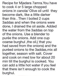 Lebanese Recipes, Olive Oil, Cooking, Kochen, Olive Oils, Brewing