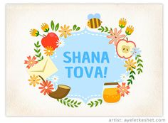 Rosh Hashanah – greeting card design for Rosh Hashnah with illustrations of the holiday symbols and the text Shana Tova (Happy New Year in Hebrew)