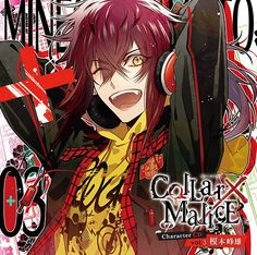 Collar x Mallice Cool Anime Guys, Handsome Anime Guys, Hot Anime Boy, Awesome Anime, Anime Love, Boys Lindos, Manga News, Fanart, Cute Games