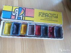 Краски Ленбытхим в картонной коробке, в рабочем состоянии.Возможна пересылка по РФ с оплатой почтовых расходов (+150р.), только по предоплате.