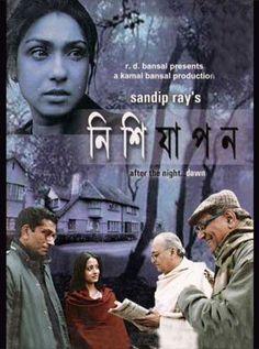 Sudhu download movie full movie bengali tomari new jonno
