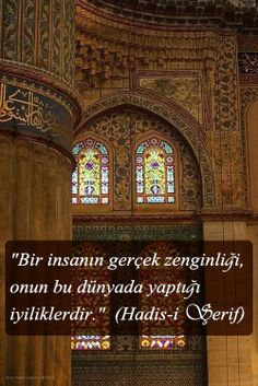 Allah Islam, Islam Quran, Allah Quotes, Prophet Muhammad, Meaningful Words, Hadith, Religious Art, Islamic Art, Book Quotes