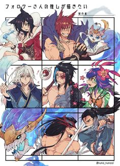 Rakan League Of Legends, Desenhos League Of Legends, Leona League Of Legends, Champions League Of Legends, League Of Legends Memes, League Of Legends Characters, Game Character, Character Design, Animes Wallpapers