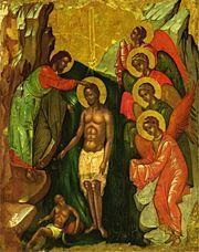 Theophany - OrthodoxWiki