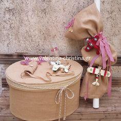Πακέτο βάπτισης με θέμα το αεροπλανάκι Burlap, Reusable Tote Bags, Hessian Fabric, Jute, Canvas