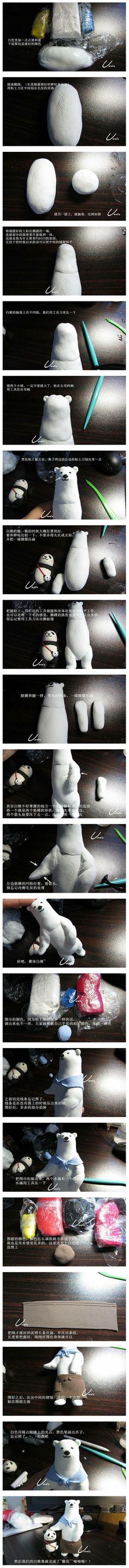 白熊咖啡厅 http://site.douban.com/widget/notes/7008621/note/213396172/