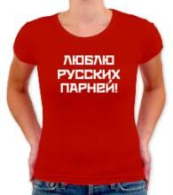 a4d9731c3 56 Best Funny Russian T-shirts images | Funny russian, Russian humor ...