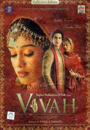 Vivah (2006) Hindi Film | Fullonline.in - watch Latest movie | Tv channel online