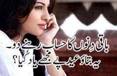 Shayari Urdu Images: Very sad poetry in urdu 2017