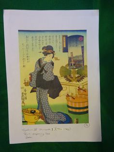 Japanese Woodcut Print Reproduction - Bijin Preparing Tea. Part of a collection which had been forgotten about and stored in an architect's drawings cabinet.  42cm x 30cm.  Price includes UK postage, please e-mail for international postage details. £19.49