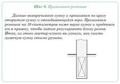 Line Chart, Manualidades