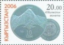 Ken P's Coins on Postage Stamps