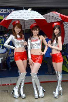 Girls Are Awesome, Cute Girls, Car Show Girls, Promotional Model, Umbrella Girl, Grid Girls, Girl Model, Japanese Girl, Asian Fashion