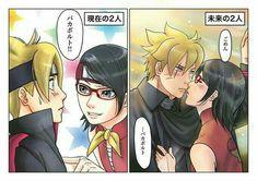 Boruto y Sarada Naruto And Sasuke, Anime Naruto, Naruto Funny, Naruto Shippuden, Anime Manga, Rinne Sharingan, Boruto And Sarada, Narusaku, Sasunaru