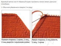 pSYAcskONeA (537x410, 56Kb)