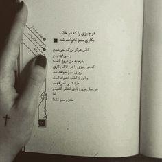 #مادر#عشق#پدر by maryam_jaaa