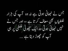Selfish people | urdu Quotes and saying. | Pinterest ...