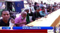 President Hall Road Babar Mahmood Celebrating Eid Milaad Un Nabi PBUH News 6, Eid, Presidents, Celebrities, Youtube, Celebs, Youtubers, Celebrity, Youtube Movies