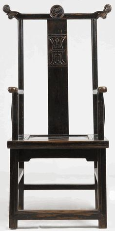 "Vaizdo rezultatas pagal užklausą ""Antique-Chinese-furniture-chair-wood-high-back"""
