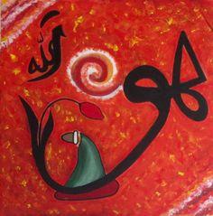 Allah Hu acrylic print on canvas