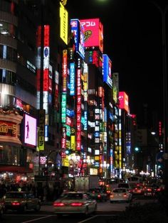 Shinjuku-neon Tokyo - CLIQUE6° See all the new trending Videos, Photos & Blogs here first. clique6.com