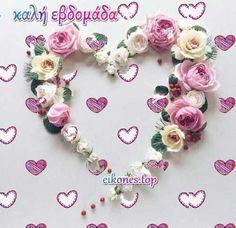 Good Morning, Jewelry, Cute, Buen Dia, Bonjour, Jewels, Schmuck, Bom Dia, Jewerly