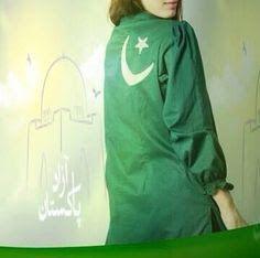 Top 30 Pakistan Independence Day Quotes at Cool Whatsapp Status Pakistan Independence Day Quotes, Happy Independence Day Messages, Independence Day Pictures, Pakistani Girl, Pakistani Outfits, Girls Dress Pic, Pakistan Day, Girlz Dpz, Beautiful Dresses For Women