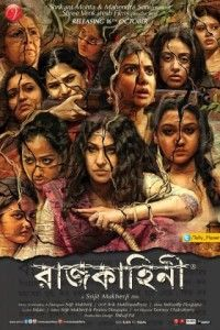 Rajkahini (2015) Bengali Movie 720p Dvdrip