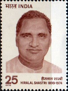 India 1976 Shastri Commemoration SG 832 Mint SG 832 Scott 742 Condition Fine MNH Only one post charge applied on multipule purchases Details queens
