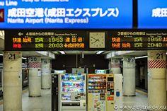 Tokyo metro (series) / Tokyo Metro